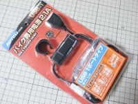 バイク専用電源USB1ポート