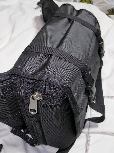MSRのツールバッグ