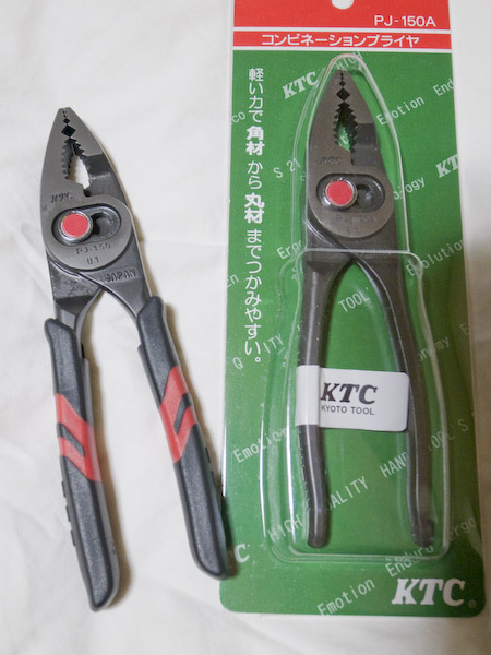 KTCのコンビネーションプライヤ