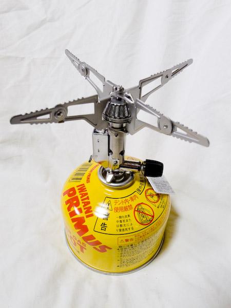 プリムスのウルトラバーナー(P-153)